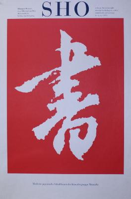 Sho : Modern Japanische Schriftkunst der Künstlergruppe Mainichi / Klingspor-Museum Offenbach