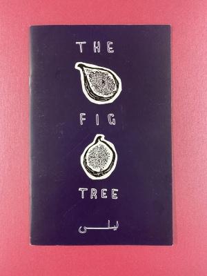 The Fig Tree / Leila Abdelrazaq