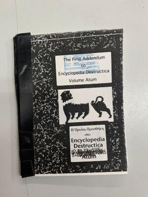 The First Addendum to Encyclopedia Destructica: Volume Atum / Ryan Coon, Inger Hagerup, Christos Kardambikis; edited by Christopher Kardambikis