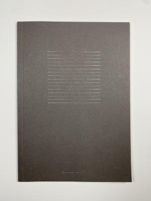 Cuaderno No. 1 / Jaime Narvaez