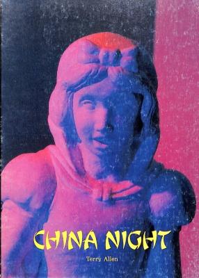 China Night / Terry Allen