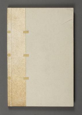 Midi par Leconte de Lisle / Noon [translated by] John Theobald