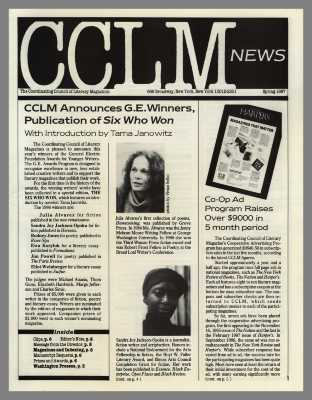 CCLM News / The Coordinating Council of Literary Magazines