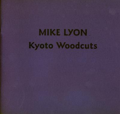 Mike Lyon: Kyoto Woodcuts / Mike Lyon